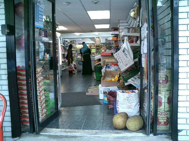 bangladesh bazar front entrance