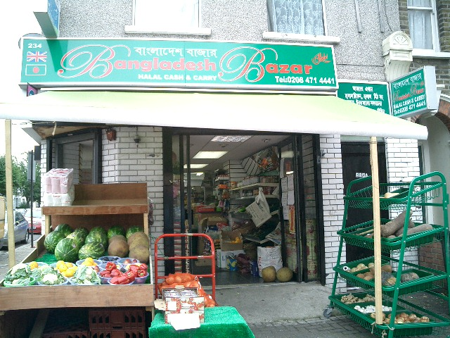 bangladesh bazar front
